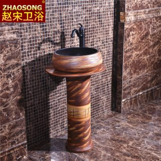 Floor pillar type lavatory integrated household balcony outdoor courtyard garden of toilet stage basin sink ceramics