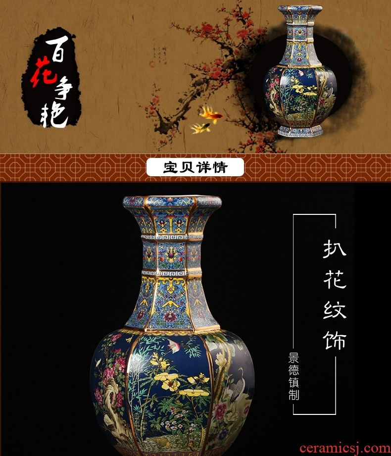 Jingdezhen ceramics vase hand - made antique blue and white porcelain large flower arrangement sitting room adornment of Chinese style household furnishing articles - 539863655732