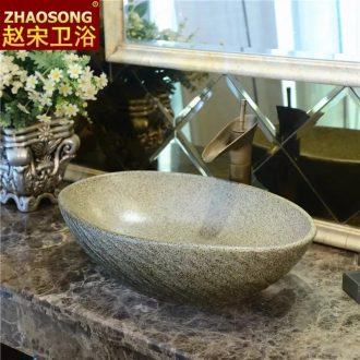Basin of Chinese style restoring ancient ways ceramic oval table outdoor toilet lavabo table face basin art hotel lavatory