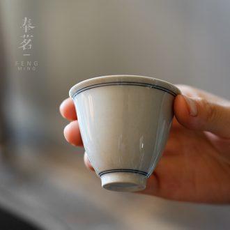 Serve tea hand - made ceramic cups archaize xuan wen kung fu tea cup single sniff a cup of tea service master cup sample tea cup