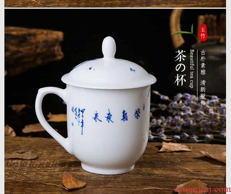 Jingdezhen ceramic cup blue and white porcelain craft glass with hand-painted teacup office meeting wrapped with cover mail