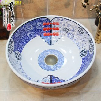 JingYuXuan jingdezhen stage basin basin sink the lavatory basin ceramic art on the blue and white outfit single basin