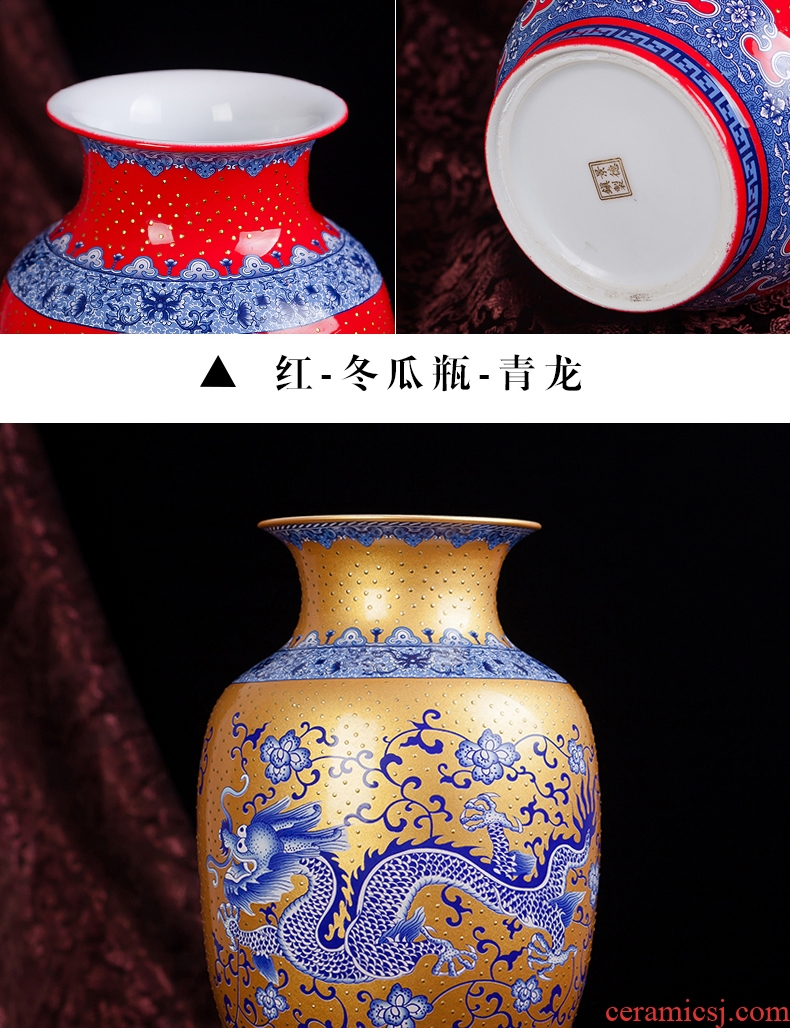 Jingdezhen ceramics modern Chinese style household act the role ofing is tasted colored enamel sitting room big vases, flower, TV ark, furnishing articles