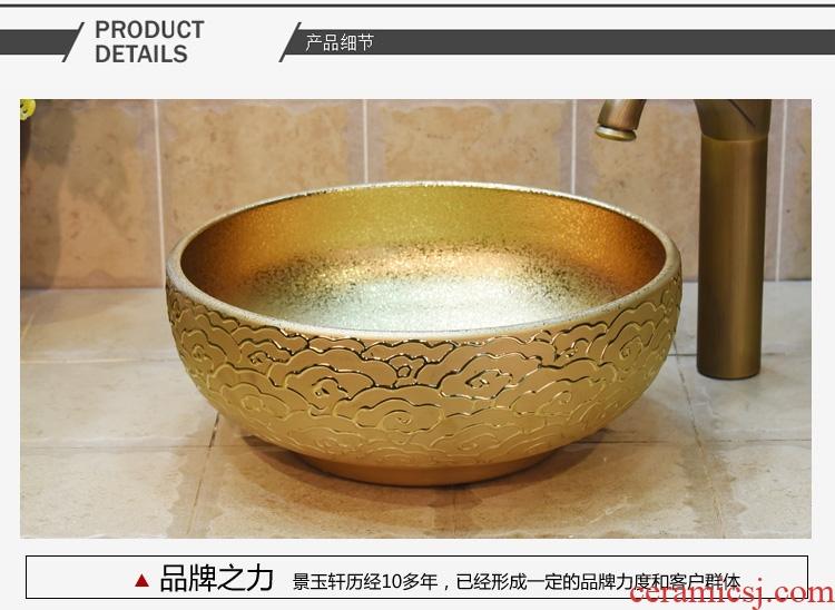 Jingdezhen ceramic lavatory basin stage basin gold - plated art basin sink small 35 cm xiangyun wei yu