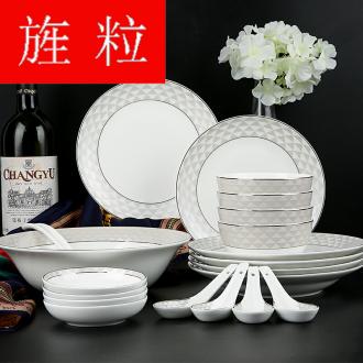 Continuous grain dream ipads porcelain tableware suit household ceramics tableware rice dish plate suite dish bowl in the kitchen