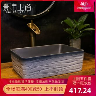 Toilet stage basin sink home long Nordic ceramic face basin sinks contracted creative basin plate pool
