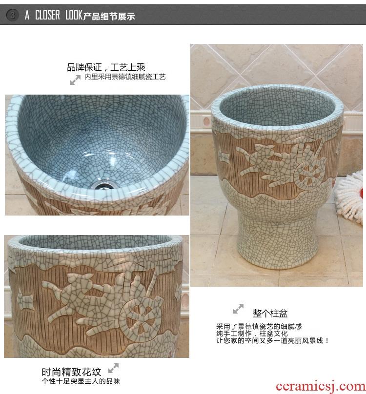 Jingdezhen ceramic new crack 30 cm carriage art carving mop pool mop pool the mop bucket