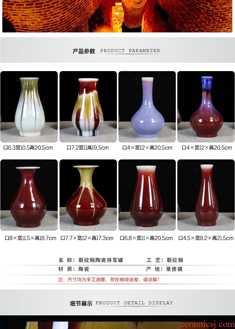 Stripe crackle jun porcelain of jingdezhen ceramics, vases, flower arranging furnishing articles, the sitting room porch small decorative arts and crafts