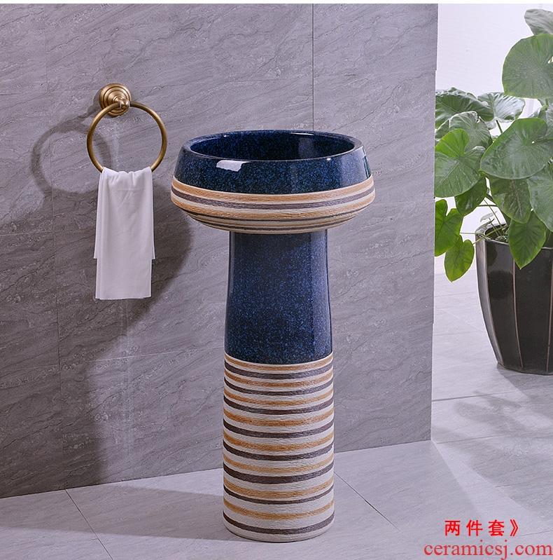 Ceramic column type lavatory one - piece floor balcony column basin home pillar lavabo toilet