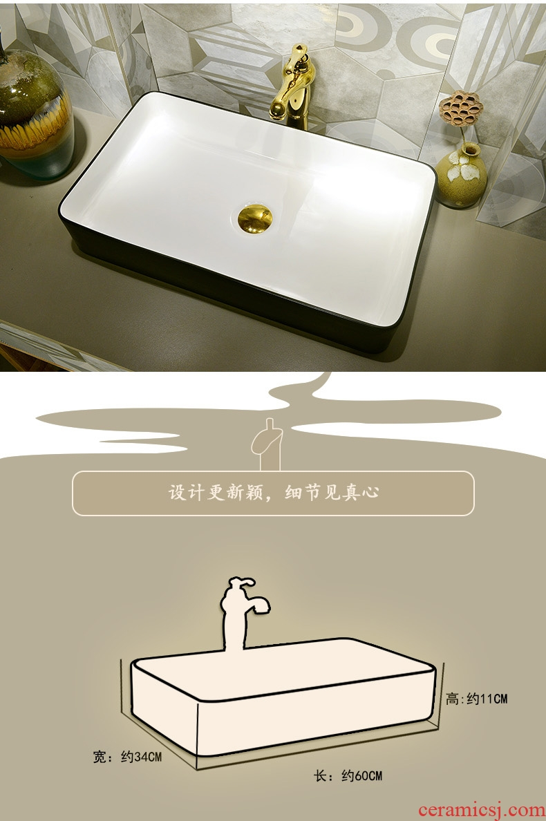 A Rectangle on the stage basin sinks ceramic continental basin basin bathroom contracted household toilet lavabo