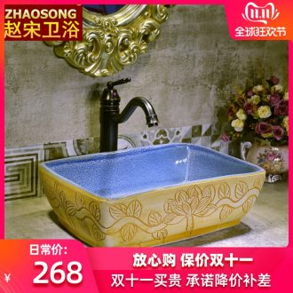 Europe type restoring ancient ways small Mediterranean ceramics art stage basin square lavabo toilet stage basin that wash a face