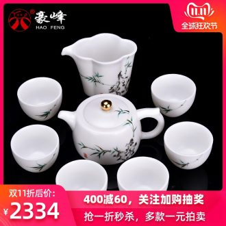 HaoFeng contracted tureen kung fu tea set porcelain dehua suet jade white porcelain of a complete set of tea tea