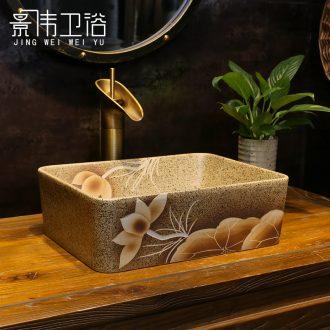 Jingdezhen ceramic stage basin art its rectangular small frosted brown Dutch toilet lavabo washbasin restoring ancient ways