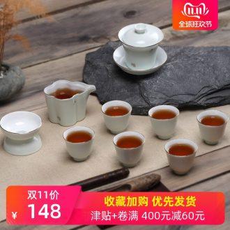 Cloud Cloud kung fu tea tea kettle restoring ancient ways of a complete set of ceramic cups tureen household teapot) suit
