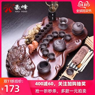 HaoFeng ecological wood tea tray package ceramic purple mountains and waters of a complete set of ice to crack kung fu tea set