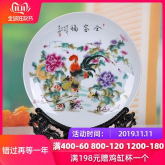 Jingdezhen ceramics family hang dish decorative plates of modern home decoration crafts new home furnishing articles