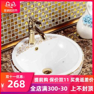Ceramic undercounter lavabo lavatory art basin to the stage of the basin that wash a face the taichung basin round the see flowers