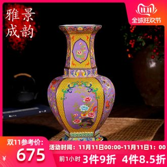 Jingdezhen ceramic powder enamel antique vase up fashion furnishing articles housewarming flower arranging landing crafts sitting room