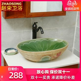 New Chinese style on the lotus basin to household art ceramic lavabo restoring ancient ways is the balcony simple stage basin