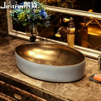 JingYan blue gold wood art stage basin to creative ceramic sinks oval restoring ancient ways on the sink