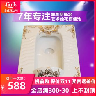 Package mail crouchs implement public sanitary ceramic art squat urinal crouch hole to squat toilet deodorization who ceramics