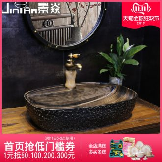 JingYan move stone grain stage basin of creative art ceramic lavatory toilet lavabo of the basin that wash a face