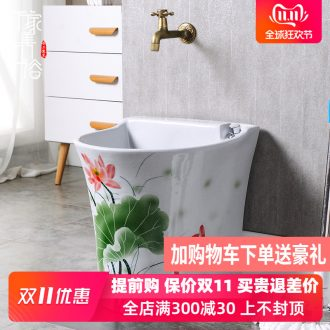 The Button control ceramic balcony washing mop pool mop basin to slot home floor mop pool toilet