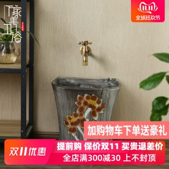M the mop pool floor balcony toilet ceramic mop pool household washing pool to mop mop pool basin