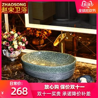 Chinese style restoring ancient ways ceramic small household lavabo elliptic toilet stage basin balcony sink the basin that wash a face