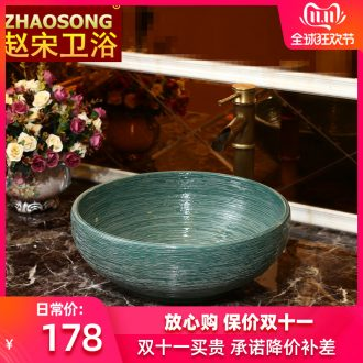 Restoring ancient ways of song dynasty ceramic art stage basin bathroom basin that wash a face to wash your hands the lavatory basin is suing balcony villages