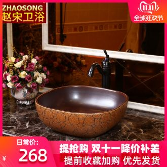 Square Europe type restoring ancient ways of pottery and porcelain of song dynasty stage basin, art basin sink sink basin bathroom sinks