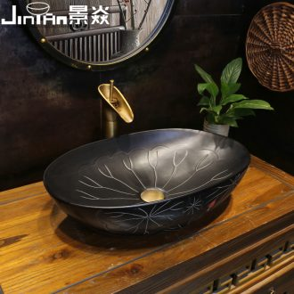 Art stage basin ancient ceramic lavatory JingYan black lotus leaf home plate on the stage that wash a face the sink on stage