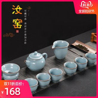 Bo yiu-chee your up office kung fu tea tea set household contracted ceramic teapot teacup gift of a complete set of tea sets