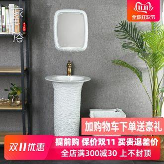 Ceramic basin sink console one column column basin toilet lavabo balcony column type basin