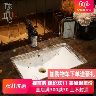 M the undercounter toilet lavabo single basin household embedded lavatory ceramic square basin small balcony
