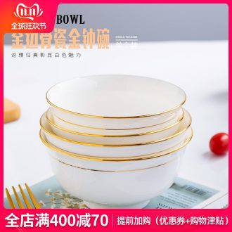 Ipads bowls of household small bowl of rice bowls European - style up phnom penh jingdezhen ceramic bowl single eat bowl high admiralty bowl