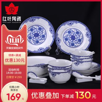 Red porcelain jingdezhen Chinese dishes porcelain tableware suit 20 head and skull I housewarming household use suit