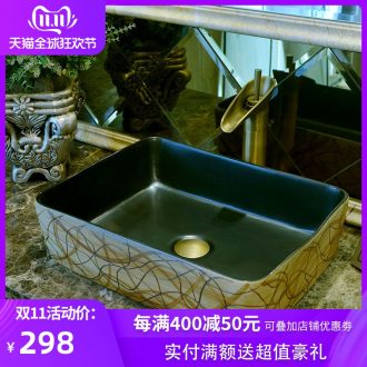 Jingdezhen stage basin ceramic lavabo archaize square retro - styled toilet creative its art basin basin