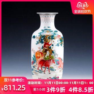Jingdezhen ceramic vase household living room decoration seal hou business handicraft promotion gifts furnishing articles immediately