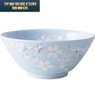 """5 yq 【 】 """"sakura"""" hand rainbow such as bowl dishes suit Japanese ceramics tableware bowls of rice bowls plates"""