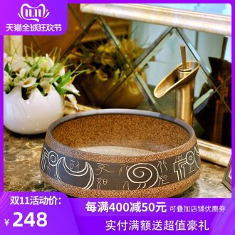 Package mail European contracted basin sinks the sink bowl shape of jingdezhen art stage basin & ndash; Antique paintings