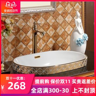 Ceramic undercounter lavabo lavatory art basin on the stage of the basin that wash a face basin to taichung oval bright gold drill