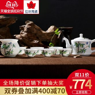 The Red leaves of jingdezhen ceramic tea set domestic cup kung fu tea set contracted the teapot tea ware gift set