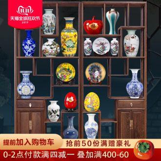 Jingdezhen ceramics furnishing articles Chinese blue and white porcelain vases, flower arrangement household decorates sitting room rich ancient frame handicraft