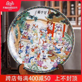 Jingdezhen ceramics furnishing articles household decorations hanging dish sitting room ark, decoration plate festival Chinese arts and crafts