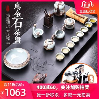 HaoFeng a complete set of ceramic tea set suit household sharply stone tea tray was solid wood tea table kung fu tea teapot teacup