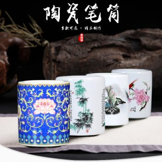 Brush pot of jingdezhen ceramics furnishing articles rich ancient frame decoration decoration office supplies four treasures of the study to study