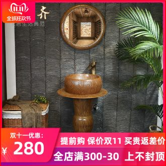 Retro ceramic column basin of pillar type integrated basin floor type lavatory household small family pillar lavabo