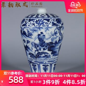 Blue and white porcelain of jingdezhen ceramics guanyao antique hand - made porcelain vase of new Chinese style home sitting room adornment is placed