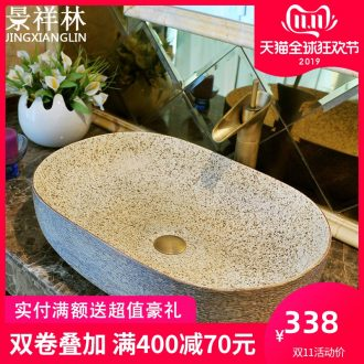 Basin ceramic art oval Europe type restoring ancient ways large square toilet lavabo of lavatory Basin Basin that wash a face